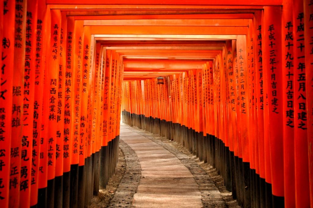 Giappone for Pareti giapponesi